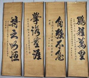 서예를 장식하는 중국 유명 인사 단어 스크롤 그림 4 화면 방