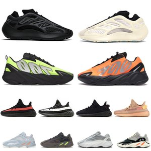 Nike shoes Undercover Men Running Shoes For Mens Designer Sneakers Sports Mens Trainer Shoes Sail good chaussure envío gratis