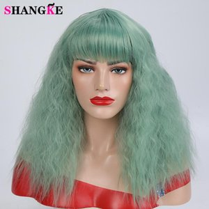 Shangke new Type Synthetic Short Kinky Curly Type Wigs For Women Cosplay Wig High Temperature Fiber Mint Green Color