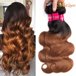 브라질 바디 웨이브 Human Hair Bundles T1b 30 옴 브 바디 웨이브 버진 헤어 브라질 헤어 위브 번들