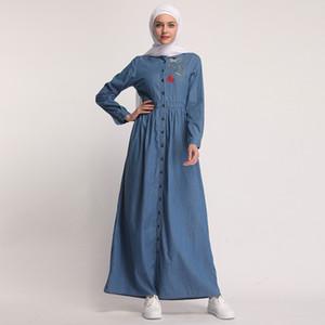 Denim Kaftan Abaya Dubai Islam Cardigan Hijab vestido muçulmano Abayas Para Mulheres Qatar UAE Oman Caftan Robe turco roupa islâmica