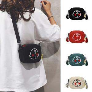 Womens Zipper 2020 New Fashion Wild Bag Multi Color Shoulder Bag Sacoche Femme Fashion Bags For Women 2020 30