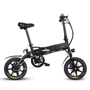 Alüminyum Alaşım Katlama Üç Binme Modları Büyük Kapasiteli Pil ile Fiido D1 10.4Ah Elektrikli Bisiklet