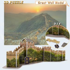 The Great Wall Puzzle 3D Kit modello di costruzione Fai da te Assemblaggio fatto a mano Attrazioni del mondo Istruzione Giocattoli per bambini Regali creativi Decorazioni per la casa