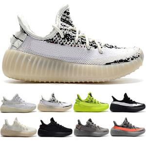 Zapatilla de deporte de las mujeres de los hombres de los zapatos corrientes de los niños Los niños Yougth Kanye West Negro estático reflectante Crema hiperespacio Sport Shoe Size envío gratis