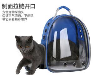 تنفس محمولة محبوب شركة نقل جوي حقيبة السفر في الهواء الطلق جرو القط كيس شفاف الحيوانات الأليفة الفضاء الظهر كبسولة