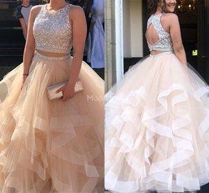 화려한 Biling Quinceanera Dresses 2019 두 조각 오픈 다시 계층화 된 볼 가운 긴 정장 파티 이브닝 가운 핫 특별 한 드레스