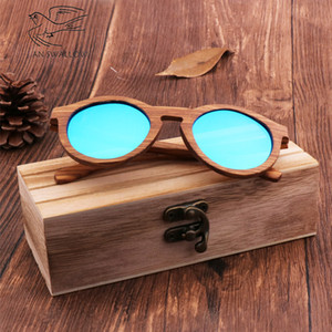 AN SWALLOWN Personality Creative Fire-baked Color Glass Box Bag for Men and Women's Sunglasses Wooden Glass Box