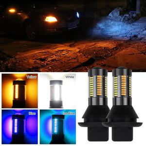 1156 Ba15s P21W / Bau15s PY21W / T20 7440 / T25 3156 Ampoule à DEL Sans hyper flash / Aucune erreur Orange Double mode DRL Clignotants DEL Lampes externes
