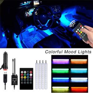 사운드 컨트롤 LED 밝기 조명 풋 라이트 자동차 장식 실내 다채로운 분위기 음악 리듬 기분