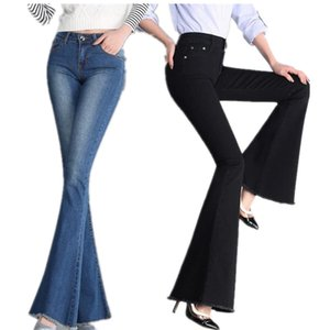 plus size 26-32!highwaist Flare jeans women skinny
