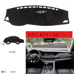 2019 CCAG Chana Changan CS95 Кожаный автомобиль DashMat панель приборов панель приборов коврики коврики