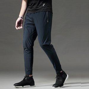 BINTUOSHI alta calidad del basculador de pantalones de los hombres pantalones de culturismo aptitud para los corredores Sudor Pantalones Ropa de deporte