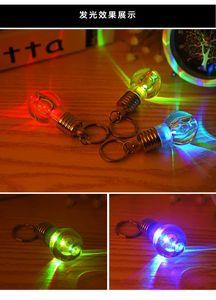 2020 Creative Fashion LED lighting bright colorful bulbs Keychain   lamp beads key ring   small pendant lamp   couple key chain