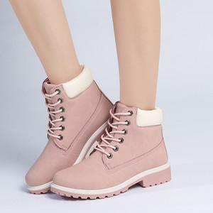 Single Stiefel weibliche PU Stiefel weibliche flache große Größe rosa Martin weibliche kurz