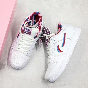 Nike AIR FORCE 1 casual shoes 2020 Günstige xshfbcl Hot Sale Parra SB Dunk-Skateboard-Schuhe Weiß Rosa Pelzmens-Frauen-Designer Sport-beiläufige Turnschuh-Größe 36-45