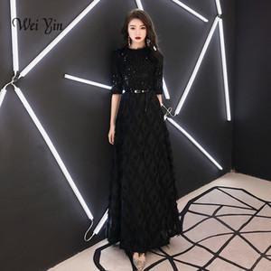 weiyin 2019 Nuovi abiti da sera La sposa Elegante Banchetto Nero Mezze maniche Pizzo Abiti da sera lunghi da ballo WY1342