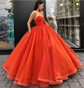 Старинные оранжевые бальные платья платья выпускного вечера 2019 Милая Вечернее платье Vestido De Festa Длинное вечернее платье Pageant Бальные платья Длина пола