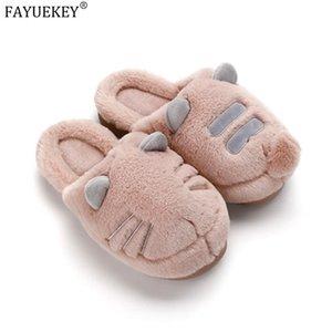 uomini Cute Cat Soft Home pantofole delle donne donne Warm Sweety signore piatto donna Furry peluche coppie casuali Casa scarpe comode