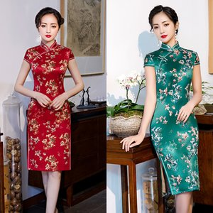 Chinese Modern Apparel Cheongsam Wedding Dress Women Print Skirt Slim Dress Sexy qipao Satin Retro Daily Show Cheongsam