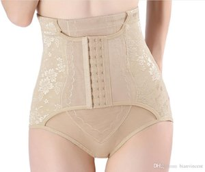 Shaper Pants Female High Corset men sexy set weight cincher Plastic belt Cotton Strap shapers Underwear Sexy Women Waist Trainer SIZE M-XXXL