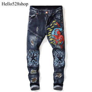Hello528shop Vintage Embroidery Patch Hole Designer Jeans for Men Straight Fit - Mid Waist Full Length Trousers Pants Long