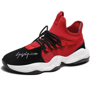 Men Sneakers Professional Breathable Lace Up Running Outdoor Shoes Non-slip Wear Resistant Sport Shoes for Male