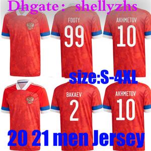 размеры-4XL 2020 European Russia HOME Soccer Jerseys 20 21 сборная России Ахметов Дзюба Головин футбольная рубашка Смолов футбольная форма