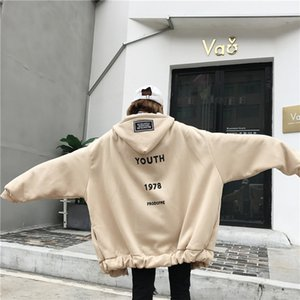 Harajuku style bf loose couple plush thickened Student clothes Coat sweater hooded sweater coat student clothes