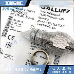 BES 516-300-S190-S4 High Pressure Resistance Proximity Switch Sensor