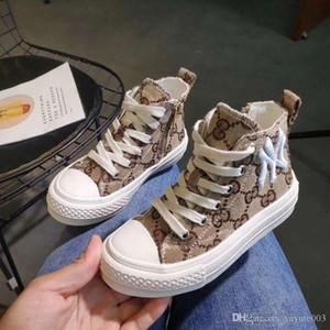 Luxe Business Information Accueil Bébé, Chaussures maternité Enfants Sneakers détail produit Nouvelle version coréenne de la chaussure Grille Couleur Garçons