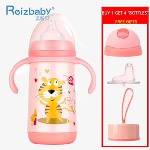 NEW 4IN1 아기 절연의 젖병 기능 만화 스테인레스 스틸 우유 마시는 병 무료 스트로 르네 유두