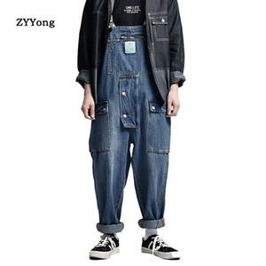 Men Denim Jumpsuit Bib Loose Jeans Vintage Freight Cargo Pants Overalls Suspender Youth Leisure Blue Rompers Trousers