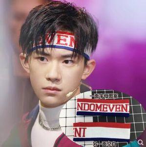 Bu başörtüsüyle saç bandı saç bandı eğilim hip hop hip-hop dans kafa ile Yi Qian Qian Qian tfboys sokak dansı