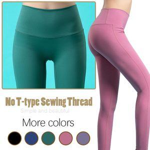 Женские брюки для йоги, колготки с высокой талией, женские леггинсы для фитнеса, брюки для бега трусцой, стрейч-девятые брюки, Кроткая швейная нить