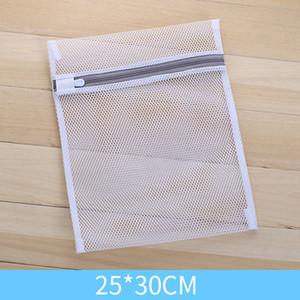 30 * 40CM 메쉬 세탁 가방 의류 세탁기 세탁 가방 브라 팬티 케어 세탁 가방 메쉬 순 워시 파우치 바구니 DBC DH0960