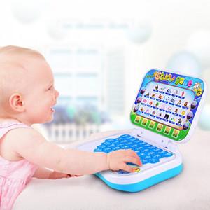 Bébé enfants portable gros Early Interactive Machine Learning Alphabet Prononciation Jouets éducatifs