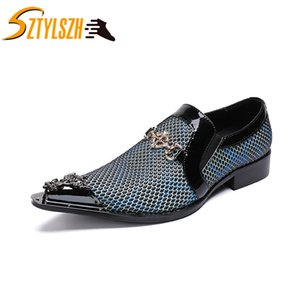Men Dress Shoes Metal Pointed Toe Striped Formal Office Mens Italian Wedding Shoe Man Casual Leather Shoes Oxfords Suit
