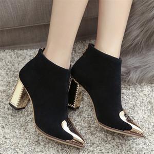Fedonas Frauen Metall Spitzschuh-Absatz-Knöchel-Aufladungen echtes Leder Solidee Rückseite Reißverschluss Schuh-Frauen-reizvolle Partei-Schuh-Stiefel