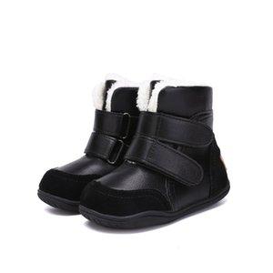 As crianças flexíveis da forma carregam para as sapatas Y190525 macio das meninas das sapatas dos meninos do inverno