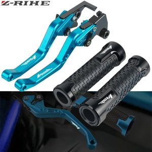 Motorcycle Accessories CNC aluminum Brake Clutch Levers Handlebar Hand Grips ends For Aprilia RSV4 2009 2010 2011 2012 2013-2020