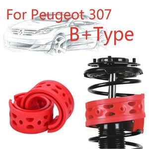 Jinke 1 pair Size-B + Arka Şok SEBS Tampon Peugeot 307 Için Güç Yastık Emici Bahar Tampon