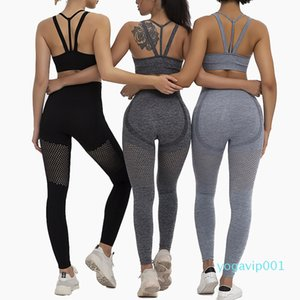 High waist Yoga set gym clothing women 2020 solid workout set 2pcs seamless knitted sports fitness top gym leggings sportwear