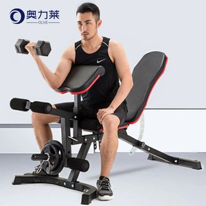 Off-Road Mountain Folding Road Bike Olilai Dumbbell Stool Multi-Function Abdominal Board Sit-up Fitness Equipment Home Abdominal Device Bird
