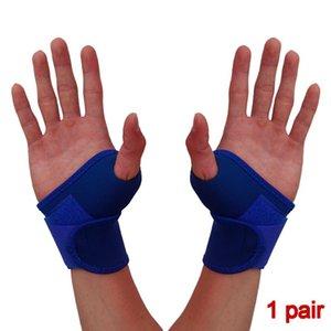 1 paio regolabile Sport Outdoor Fitness Distorsione Wrist Brace traspirante supporto morbido Athletic comodo tunnel carpale Pallacanestro