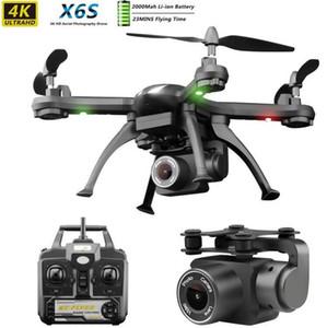 1PCS الطائرة بدون طيار 4K 1080P 720P طويل عمر البطارية عالية الوضوح لفتة الكاميرا عن بعد الضغط تحكم رباعية المحور الهواء ثابت الارتفاع الطائرات