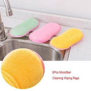 6Pcs Cloth Fiber Washing Towel Magic Kitchen Cleaning Wiping Rags Car glass brush Car cleaning supplies tools