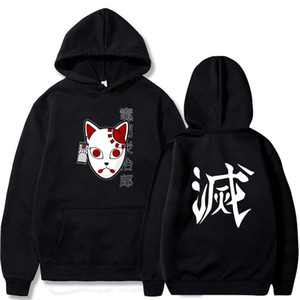 Designer Anime Demon Slayer Pullover Sweatshirt Women Men Tanjiro Kamado Costume Hoodies Harajuku Demon Slayer Kimetsu No Yaiba Sudadera