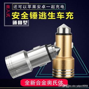 깨진 창 안전 망치 2 포트 전원 소켓 5V / 2.1A 차 충전기와 스마트 폰을위한 듀얼 USB 차량용 충전기 알루미늄 어댑터