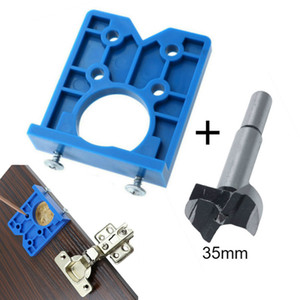 Tools 35mm Hinge Drilling Jig Concealed Guide Hinge Hole Drilling Guide Locator Woodworking Hole Opener Door Cabinet Accessories Tool